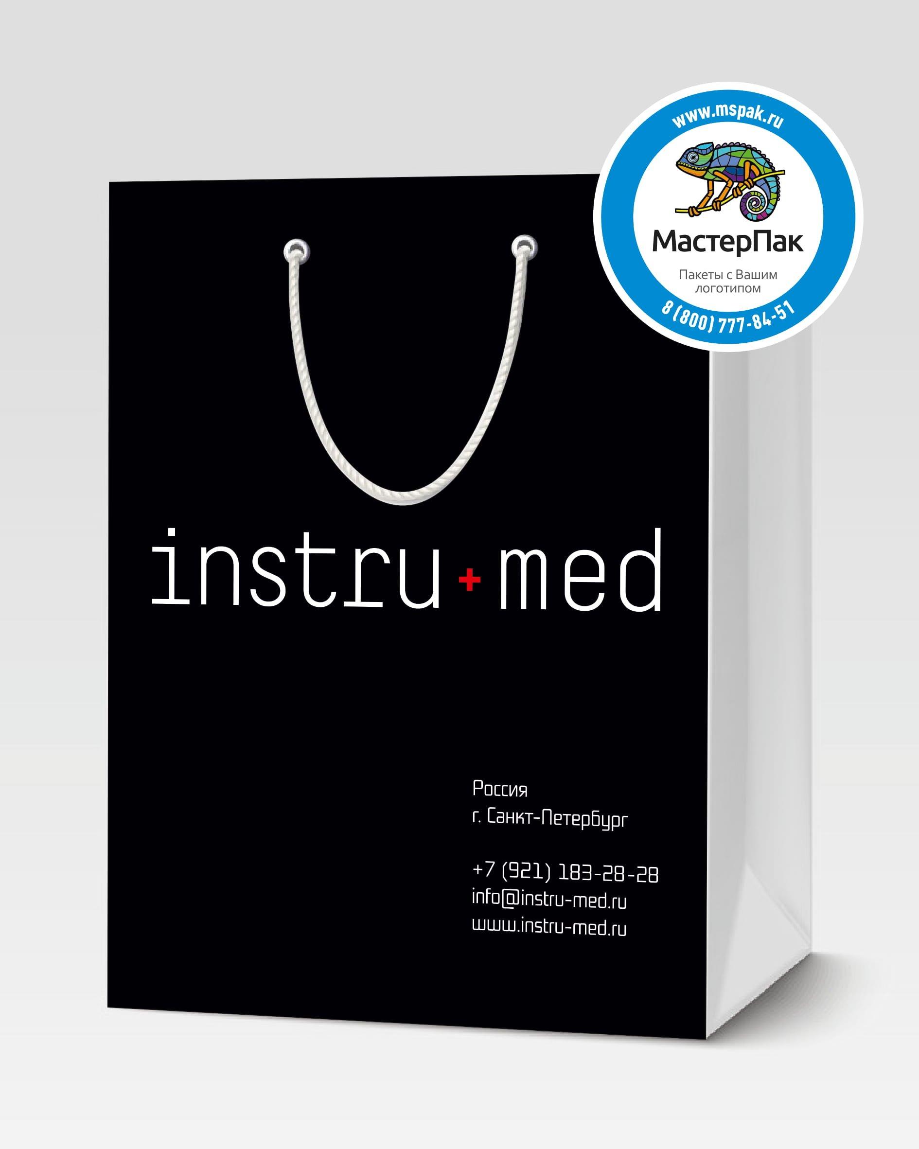 Пакет подарочный, бумажный с логотипом Instru*Med, Спб, 30*40, люверсы