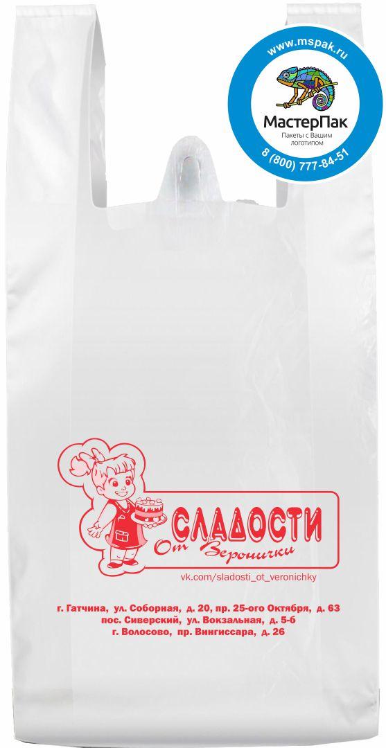 Пакет-майка ПНД с логотипом Сладости от Веронички (флексопечать), 22 мкм, белый