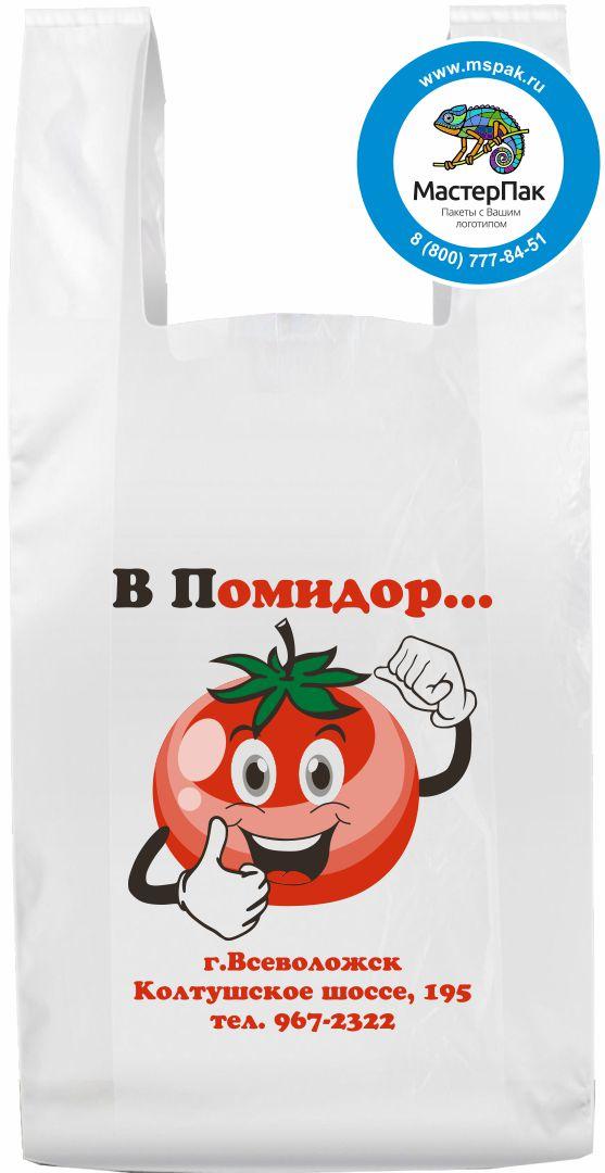 """Пакет-майка ПНД с логотипом магазина """"В Помидор..."""", Всеволожск"""