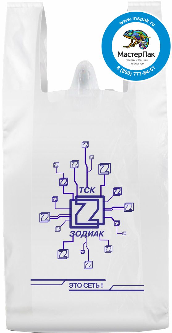"Пакет-майка ПНД с логотипом сети ""Зодиак"", Карелия"