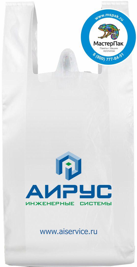 """Пакет-майка ПНД с логотипом """"АИРУС""""(флексопечать), 25 мкм, белый, 40*60, Росто-на-Дону"""