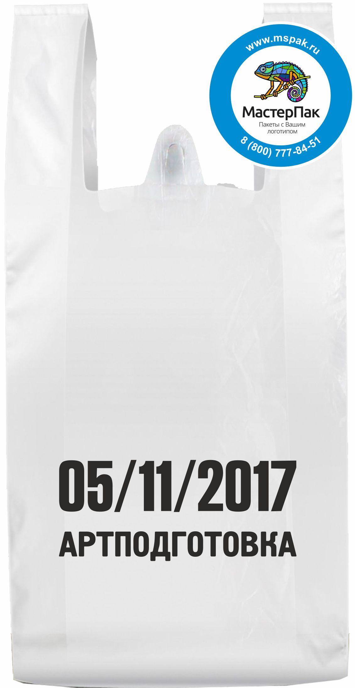 Пакет-майка ПНД белый с логотипом Артподготовка