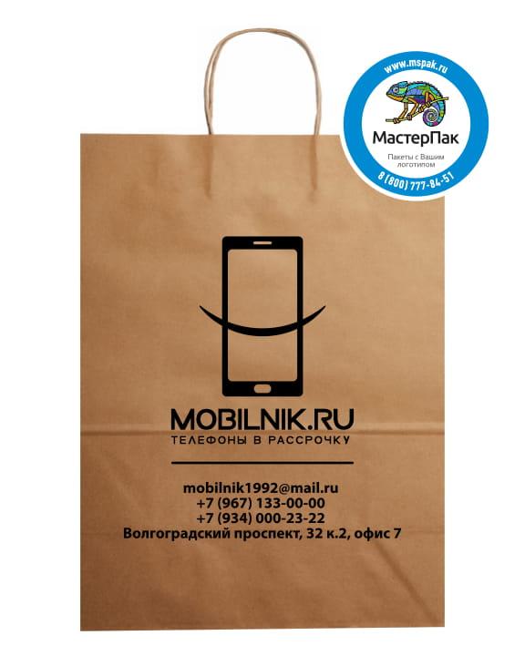 Пакет крафт, бурый с логотипом Mobilnik.ru, Москва, 29*40 см, крученые ручки