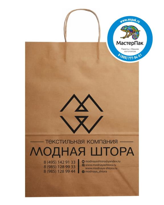 """Пакет крафт, бурый с логотипом """"Модная штора"""", Москва, 29*40 см, крученые ручки"""