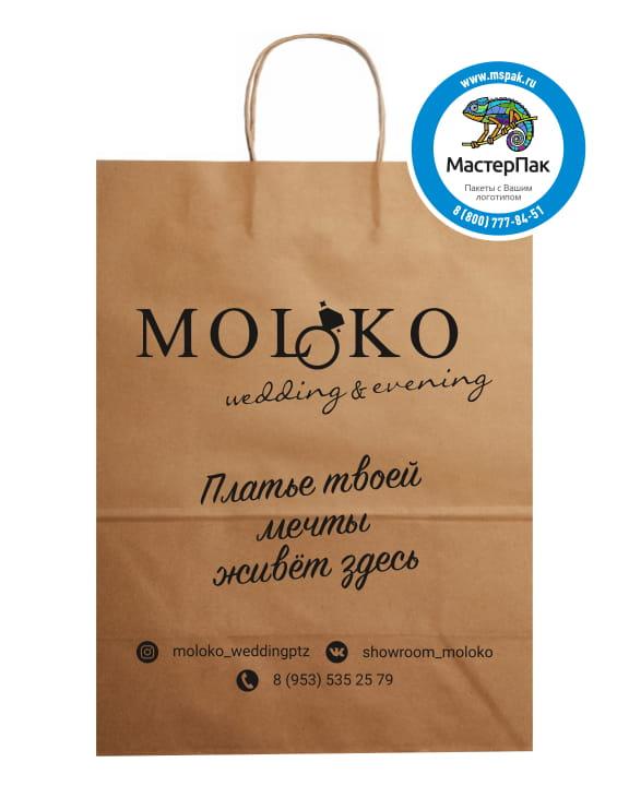 Пакет крафт, бурый с логотипом салона Moloko, Вологда, 29*40 см, крученые ручки