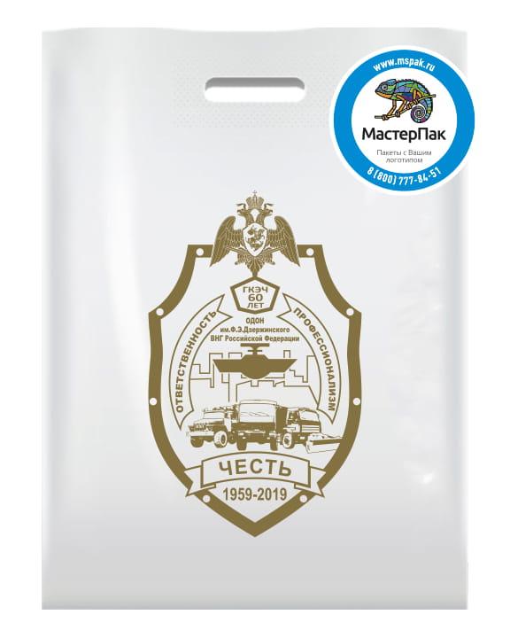 Пакет ПВД с логотипом ГКЭЧ 60 лет, Тверь