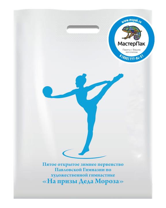 """Пакет ПВД с логотипом """"На призы Деда Мороза"""", 30*40, 70 мкм, белый"""