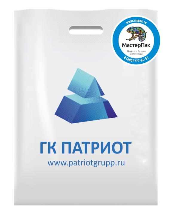 Пакет ПВД с логотипом ГК ПАТРИОТ, Москва, 36*45, 70 мкм, белый