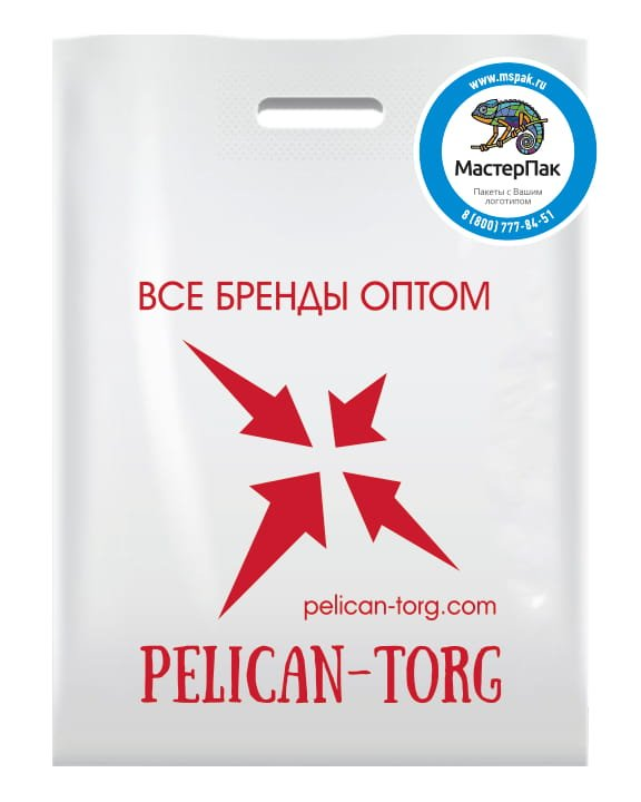Пакет ПВД с логотипом Pelican-Torg, Петрозаводск, 70 мкм, 30*40, вырубная ручка