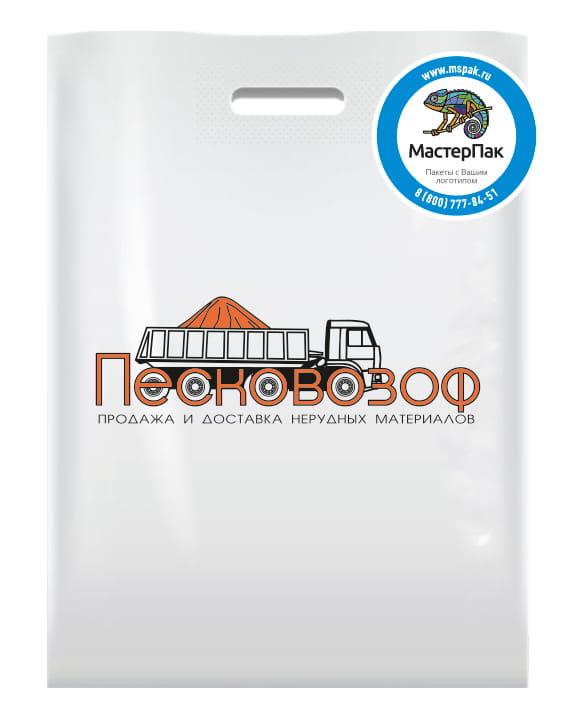 """Пакет ПВД с логотипом """"Песковозоф"""", Белгород, 70 мкм, 30*40, вырубная ручка"""