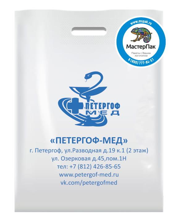 """Пакет ПВД с логотипом аптеки """"Петергоф-мед"""", 70 мкм, 30*40, вырубная ручка"""