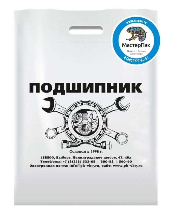 """Пакет ПВД с логотипом магазина автозапчастей """"Подшипник"""", Выборг"""