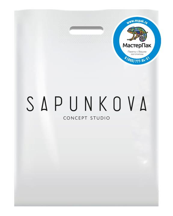 Sapunkova