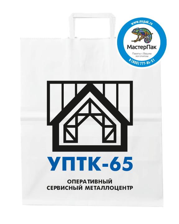 УПТК-65