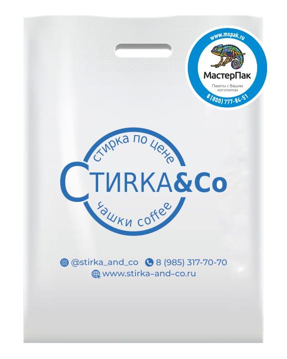 Стиrка & Co