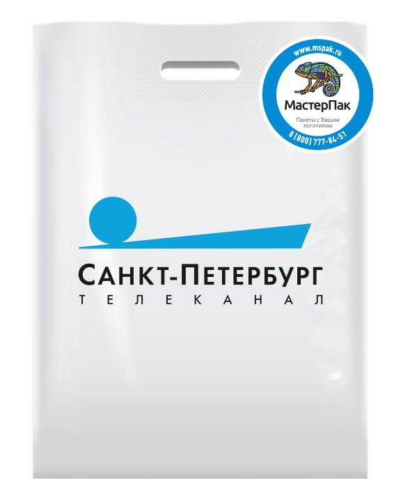 Телеканал Санкт-Петербург