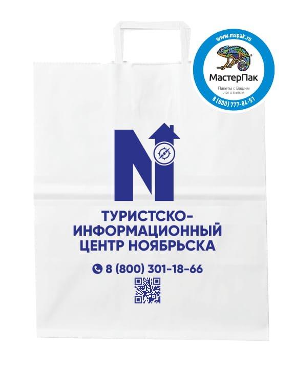 Туристско-информационный центр