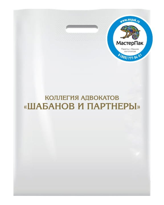 """Коллегия адвокатов """"Шабанов и Партнеры"""""""