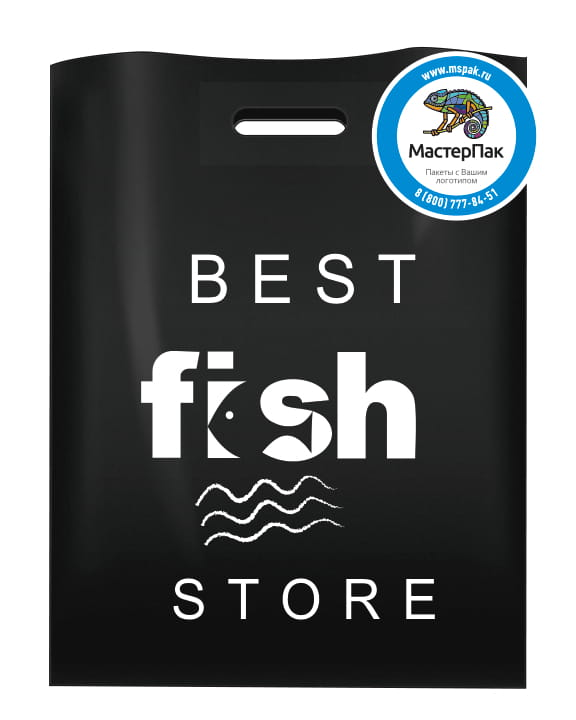 Best fish store