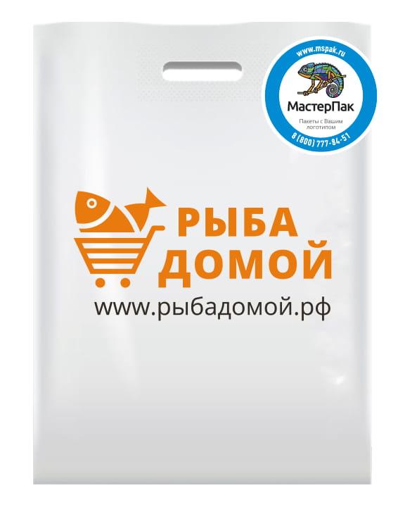 Рыба домой