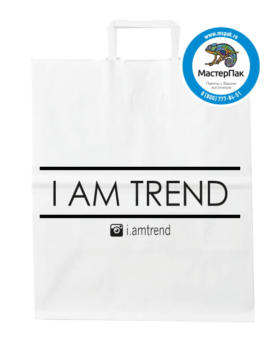 I am trend