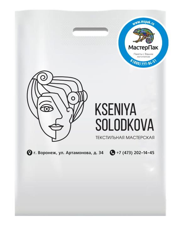 Kseniya Solodkova