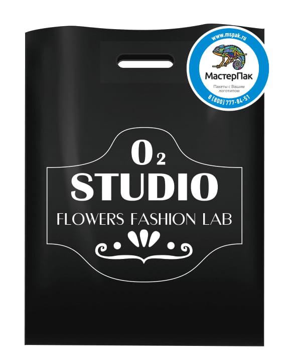 О2 Studio