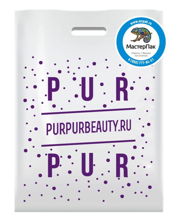 Pur Pur