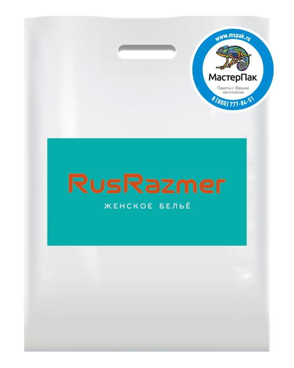 RusRazmer