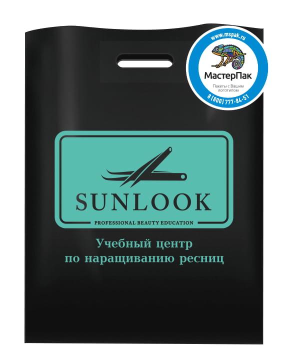 Sunlook