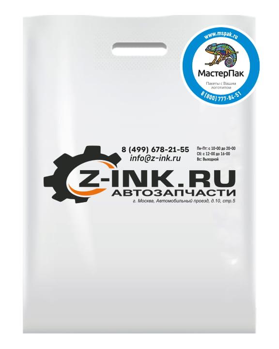 Z-INK.RU