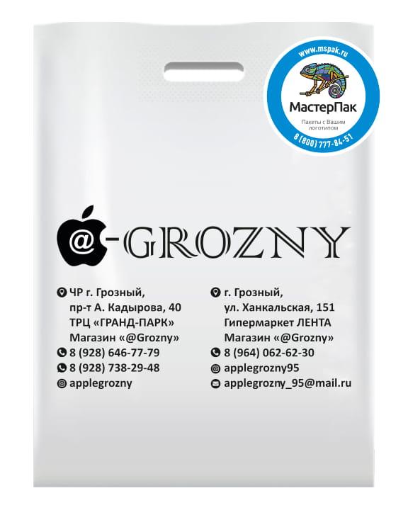 @-Grozny