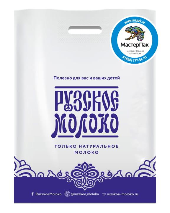 Рузское молоко
