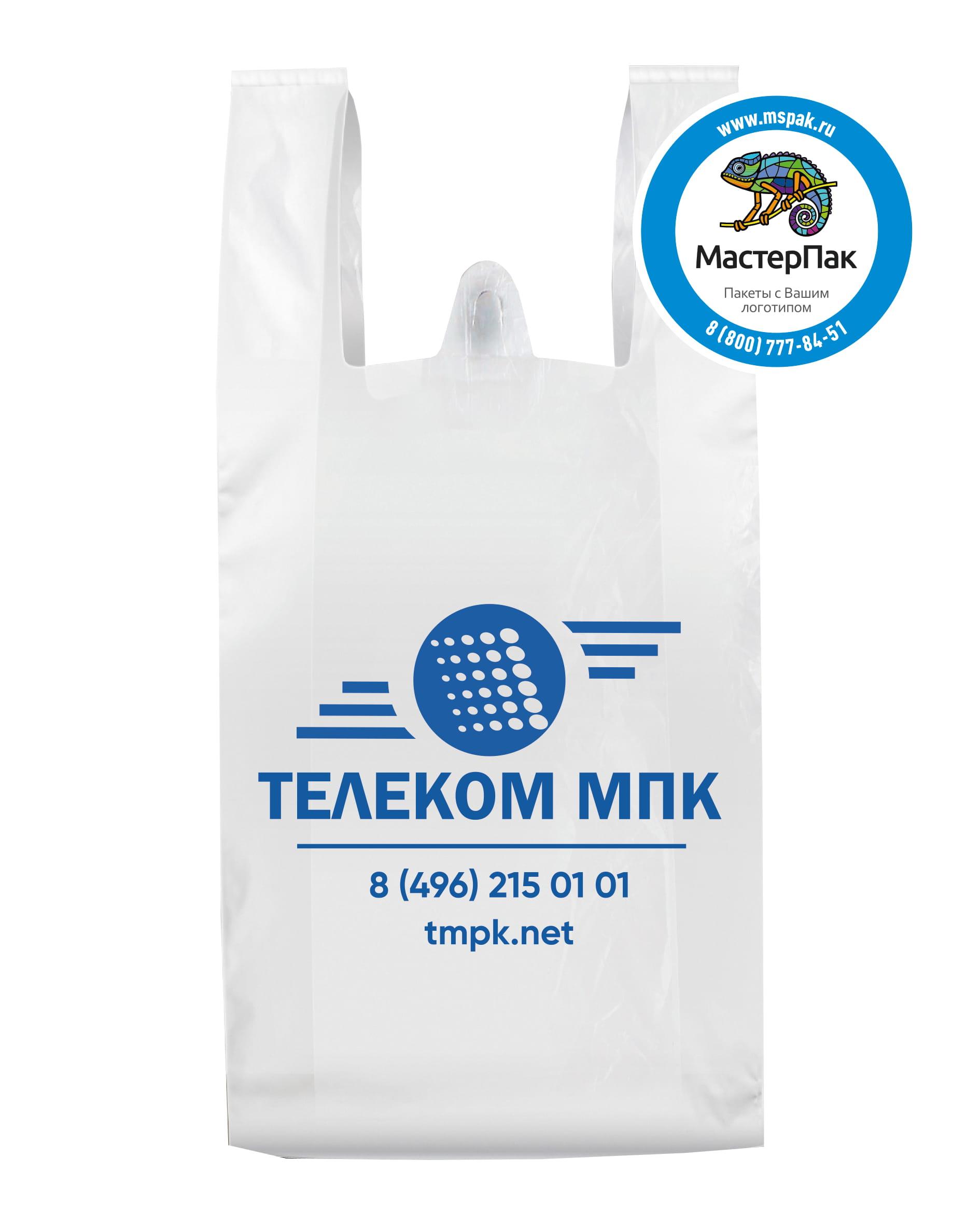 Пакет-майка ПНД с логотипом Телеком МПК, флексопечать, 25 мкм, белый, 40*60