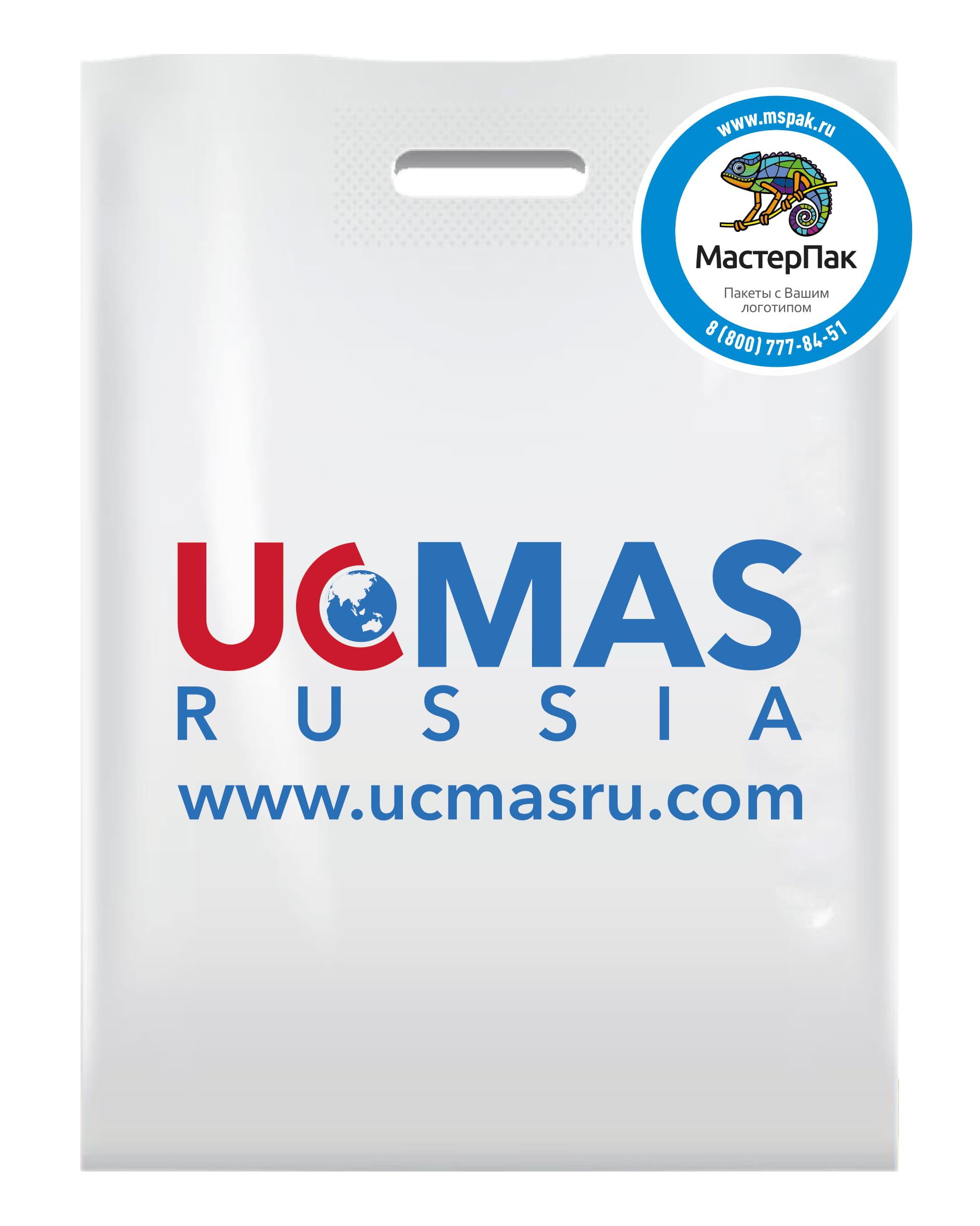 Пакет ПВД с вырубной ручной и логотипом Ucmas, Москва