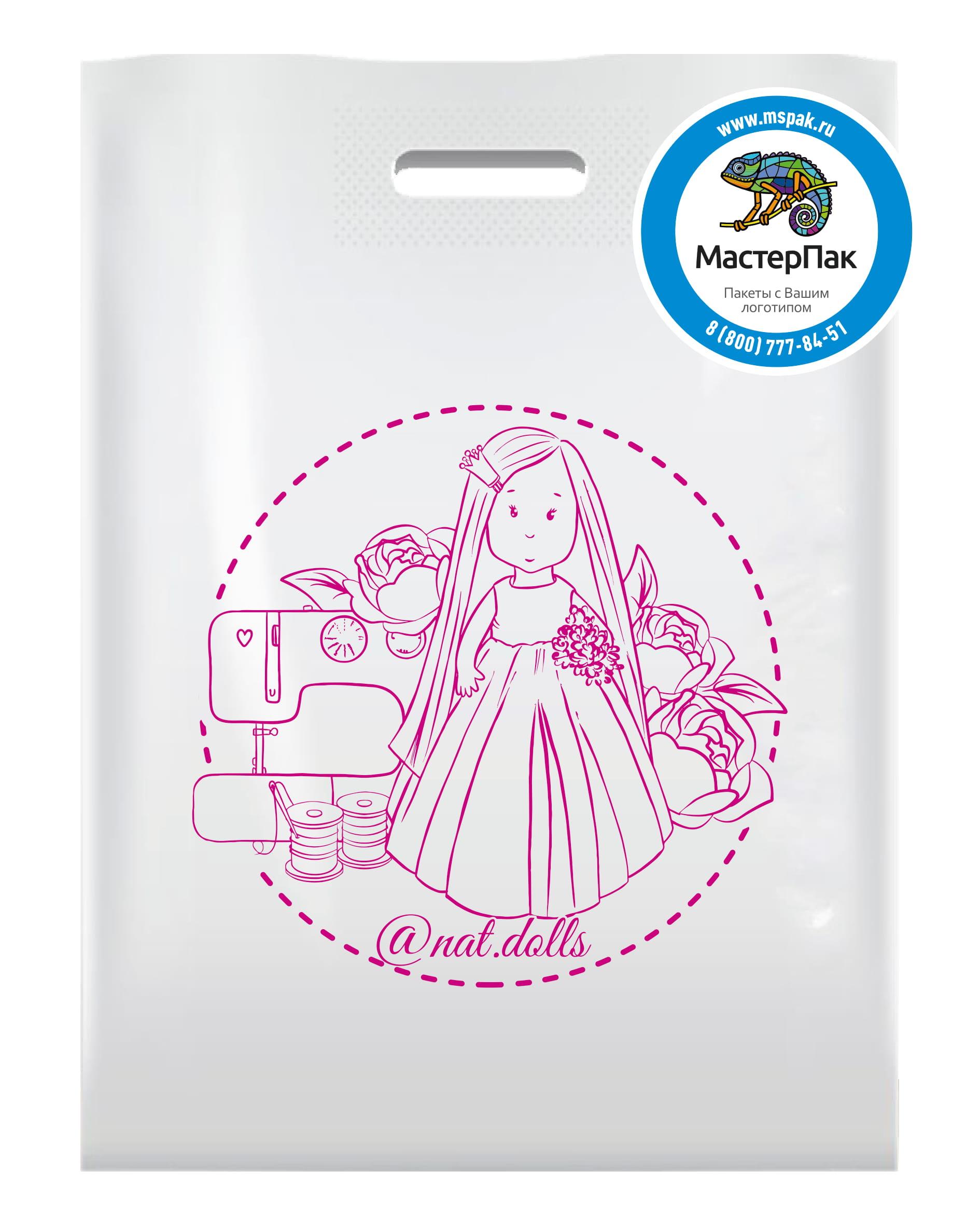 Пакет ПВД с вырубной ручной и логотипом @nat.dolls (шелкография), 70 мкм