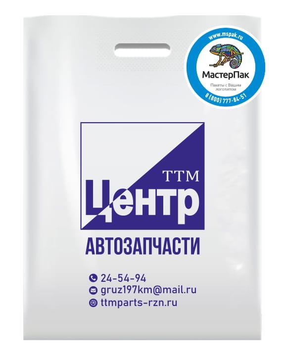 ТТМ Центр