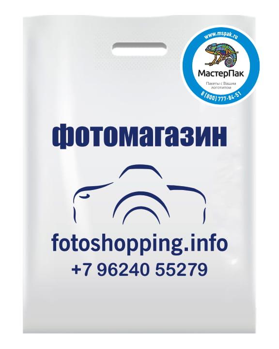 Фотомагазин