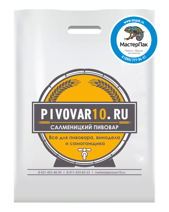Pivovar10.ru