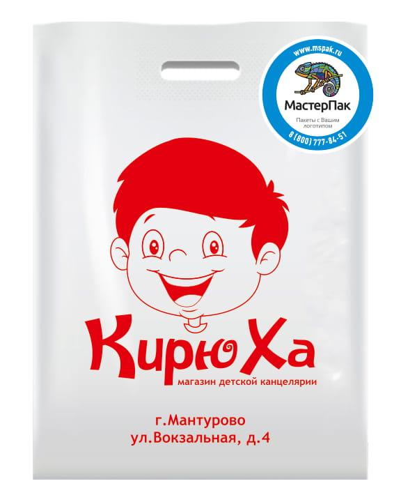 КирюХа