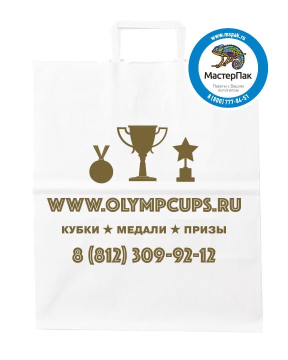 Olympcups