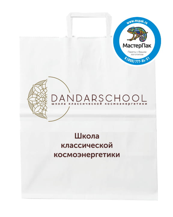 Dandarschool
