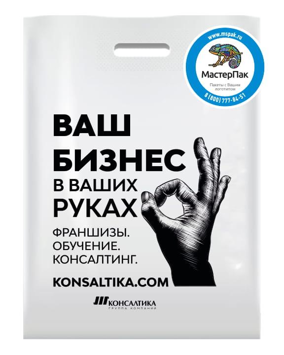Konsaltika.com