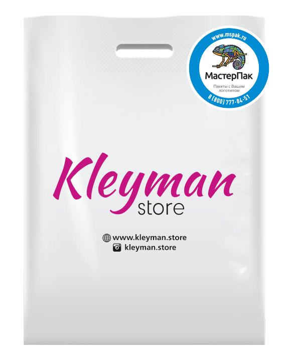 Kleyman store