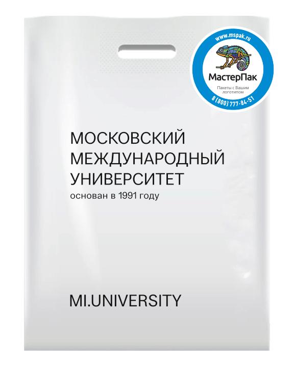 MI.University