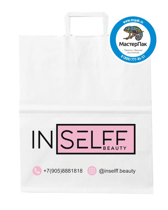 In Selff beauty