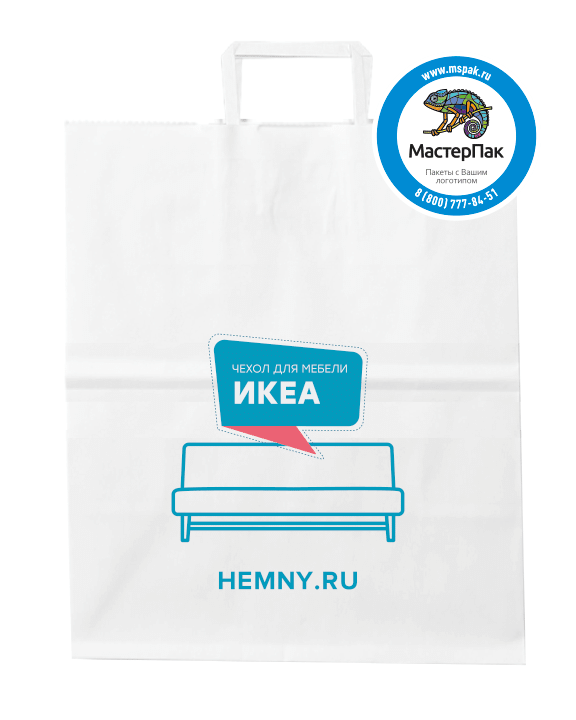 Hemny.ru