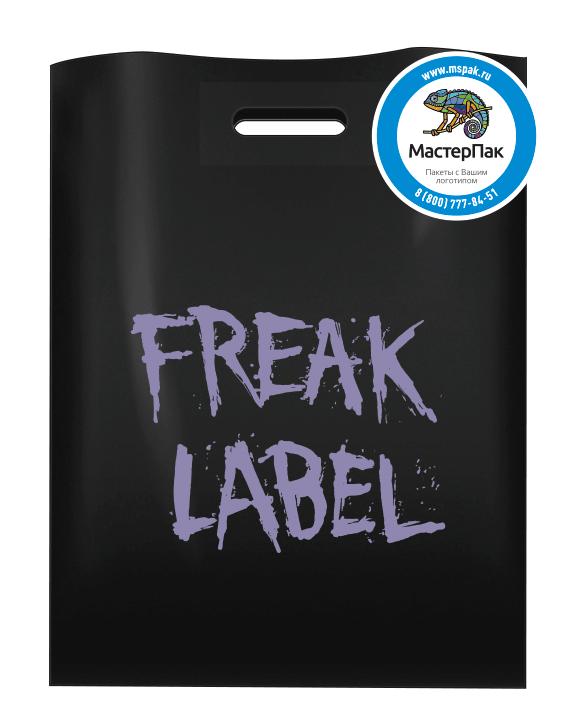 Пакет ПВД с вырубной ручкой и логотипом Freak Label, 30*40, 70 мкм