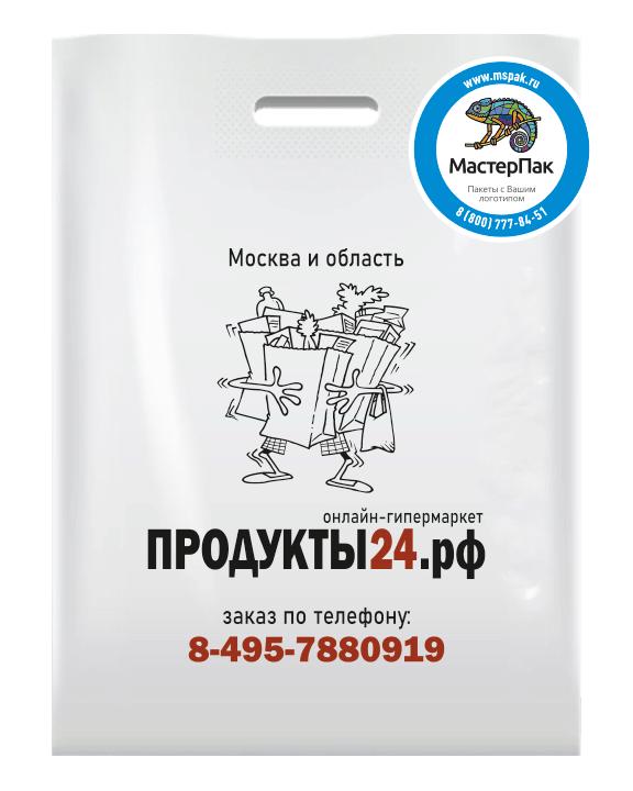 Продукты24.рф