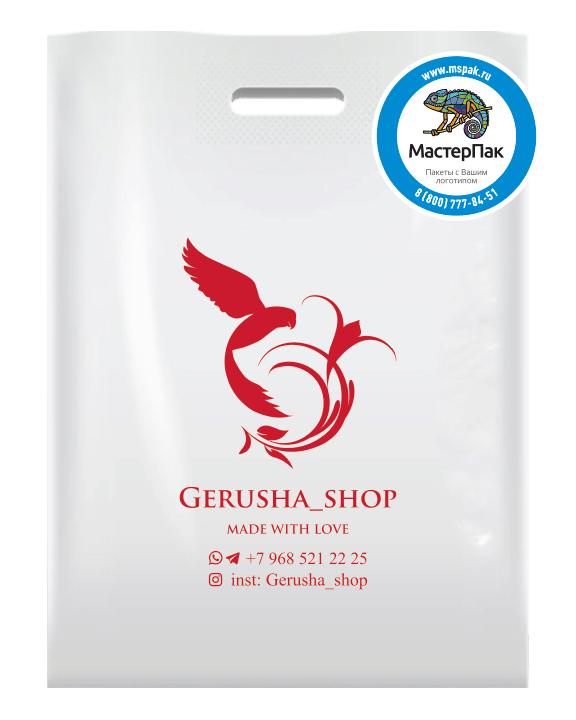 Gerusha_shop